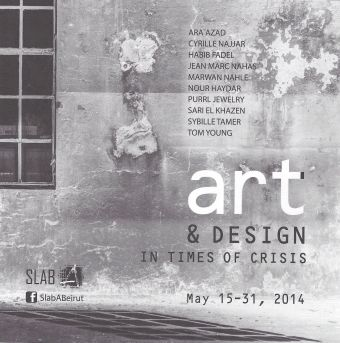 Art & Design IN TIMES OF CRISIS Exhibition - invitation card